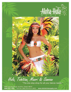 Aloha Hula Supply